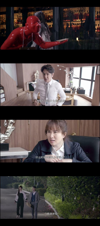 猛男三条半.HD.MP4.2019.中国香港.喜剧.剧情