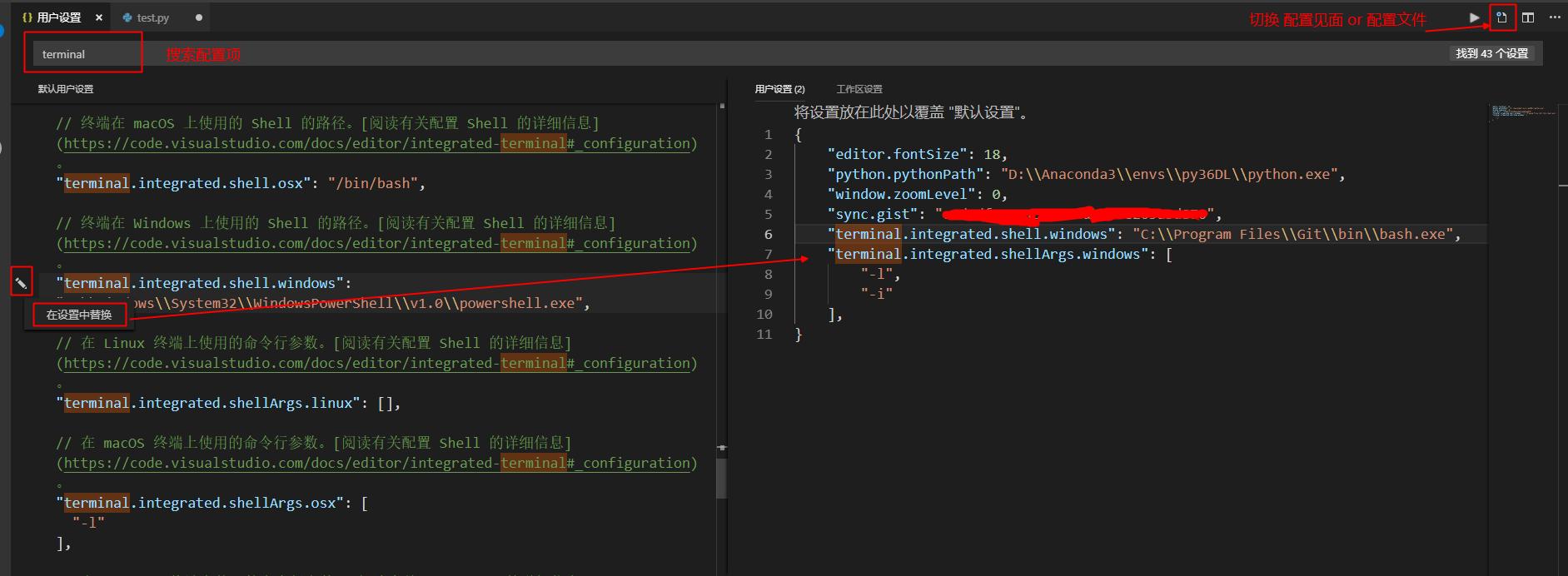vscode-settings