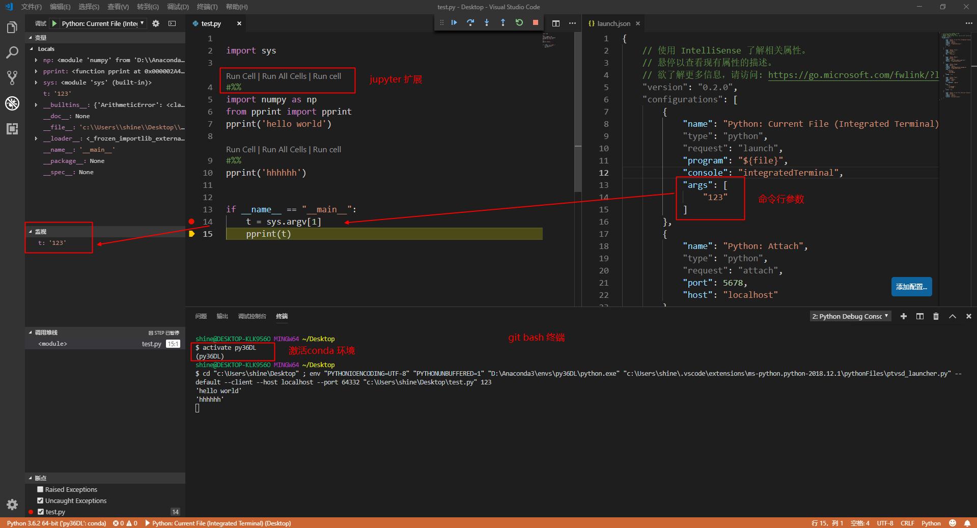 vscode debug