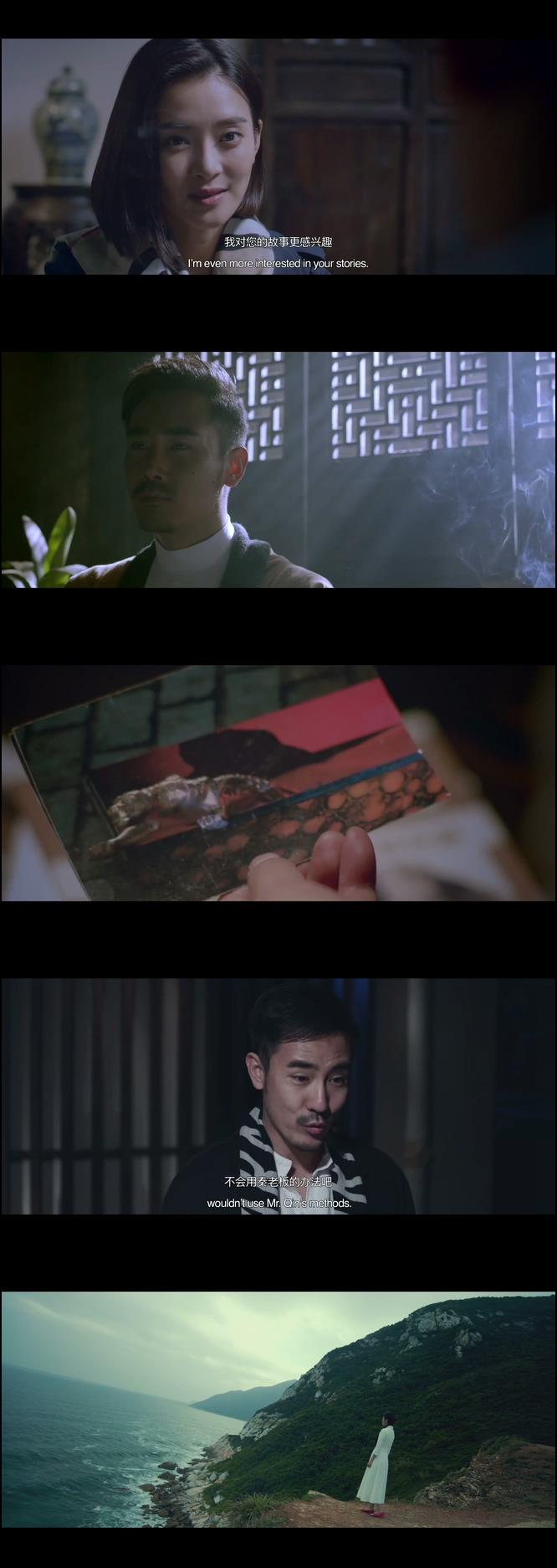 爱不可及.2018.MP4.HD.爱情.悬疑.中国大陆