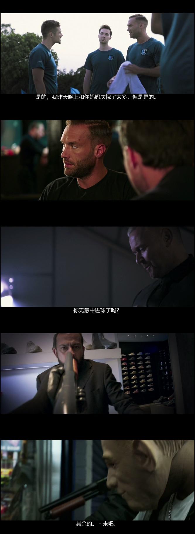 危险游戏.2018.MP4.HD.剧情.动作.犯罪.美国