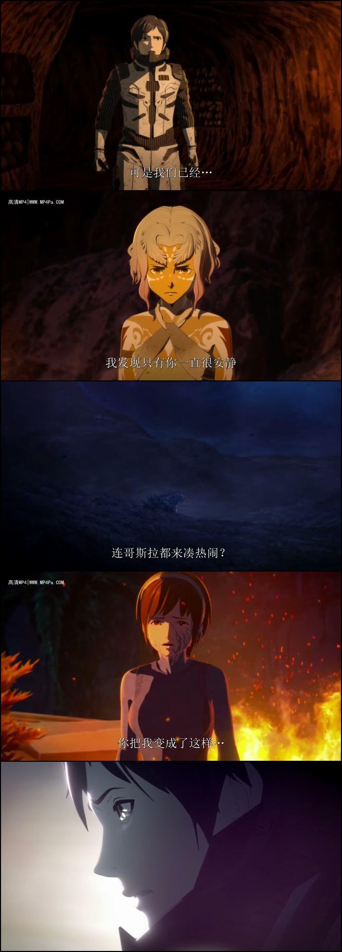 哥斯拉:噬星者.2018.MP4.HD.动作.科幻.动画.日本