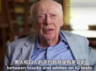 诺奖得主「DNA 之父」James Watson因种族智商差异言论而被剥夺荣誉头衔的背景讨论