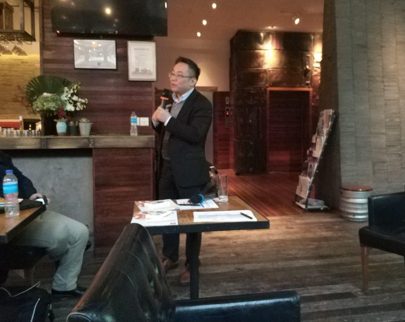 """""""安全+""""沙龙第十四期在上海成功举办/1月4日-RadeBit瑞安全"""