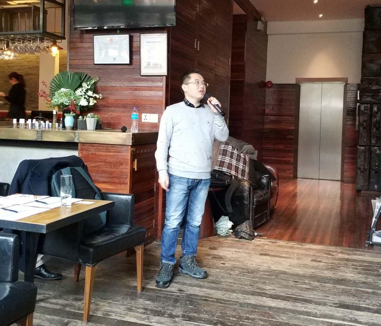 """""""安全+""""沙龙第十四期在上海成功举办/1月4日"""