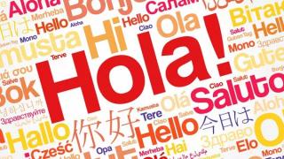 语言的边界在哪里?