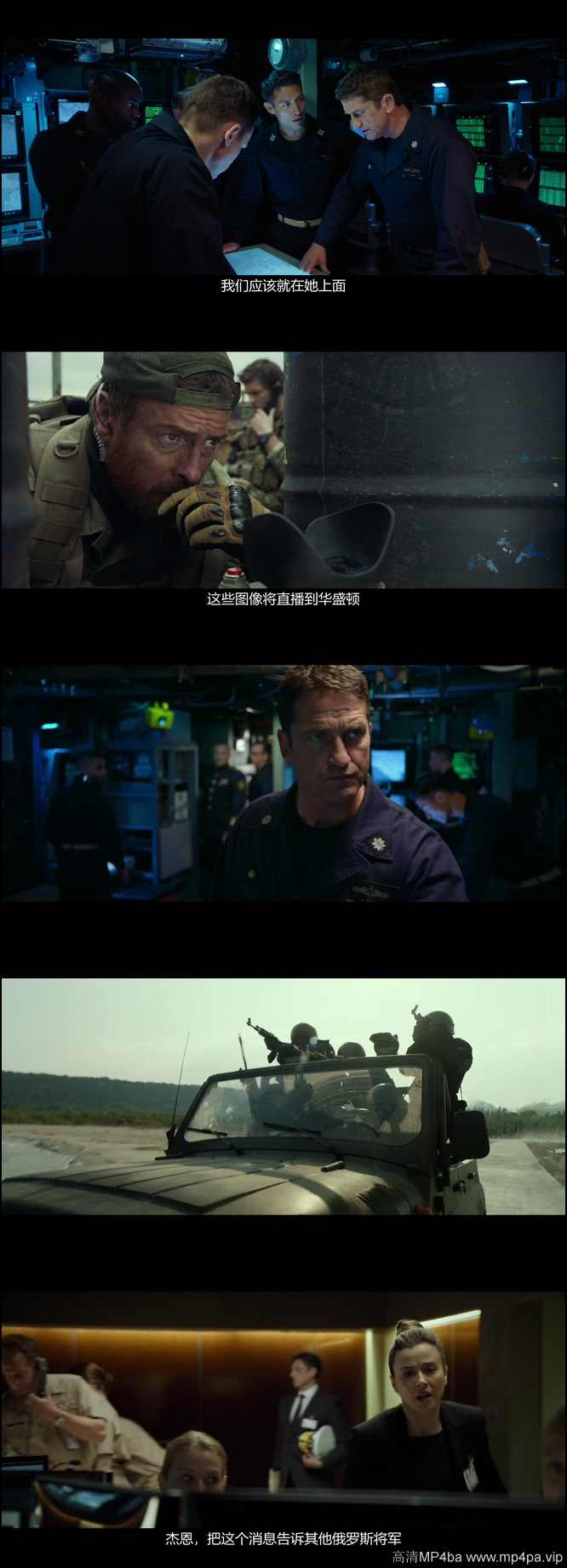 潜舰猎杀令