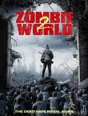 僵尸世界2.HD.MP4.2018.美国.科幻.恐怖.喜剧.中文字幕