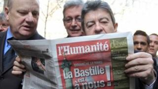 """法国共产党《人道报》难以为继 右派出手挽救""""法国特色"""""""