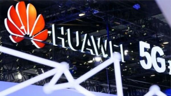 华为近日发布5G产品。