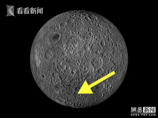 NASA在月背找到嫦娥四号 仅2个像素大小