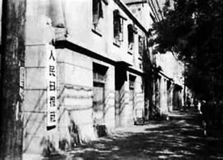 人民日报女记者忆1960年夏天饥饿的北京