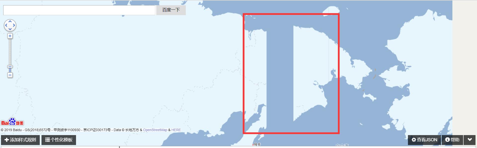 baidu 自定义地图