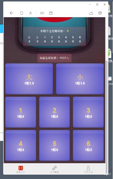 猜猜乐H5游戏全新UI源码(无需公众号)