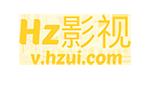 Hz影视 - 高清电影在线看