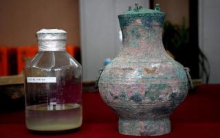 """中国考古学家在古代墓中发现神秘的""""不老药剂"""""""