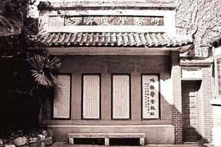 刘梦溪: 1898年湖南新政的机遇与挫折