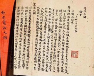 《鄂州约法》:民国宪政的起点