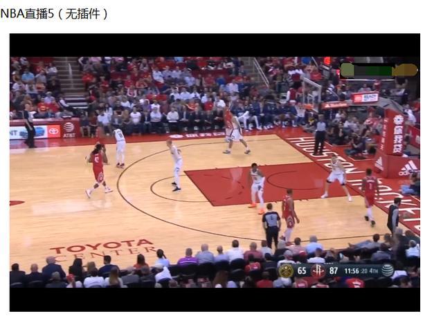 无需会员免费看NBA直播足球直播的良心网站|鸟叔の窝