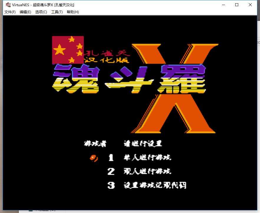 小霸王4000款经典游戏手机电脑都可玩