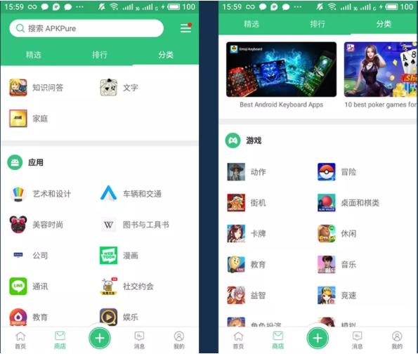分享一款国内安卓用户可以使用的Google play神器Apkpure(已被墙)|鸟叔の窝