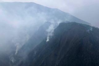 四川凉山山火致30人遇难,多为消防员