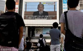 平成:日本第一位新式天皇的谢幕