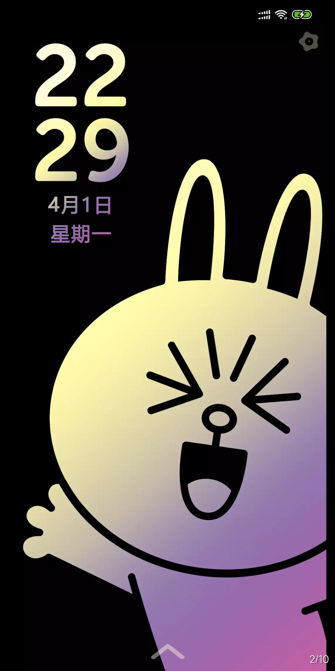 小米开放布朗熊定制主题:4月9日到4月15日限时免费下载-玩懂手机网 - 玩懂手机第一手的手机资讯网(www.wdshouji.com)
