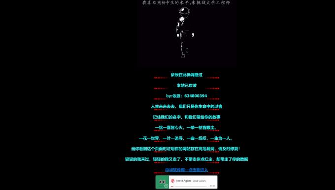 HTML-黑页源码