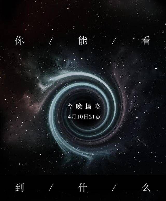 《朋友圈被这张照片刷屏,发一张183MB的黑洞原图百度网盘下载》