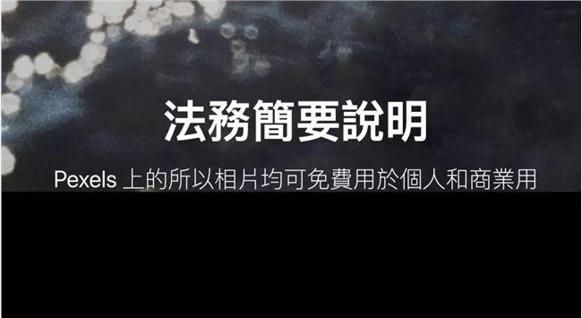 """一个视觉中国倒下了,还有千万个""""视觉x国""""在等你""""侵权""""!"""