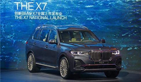 创新BMW X7震撼上市