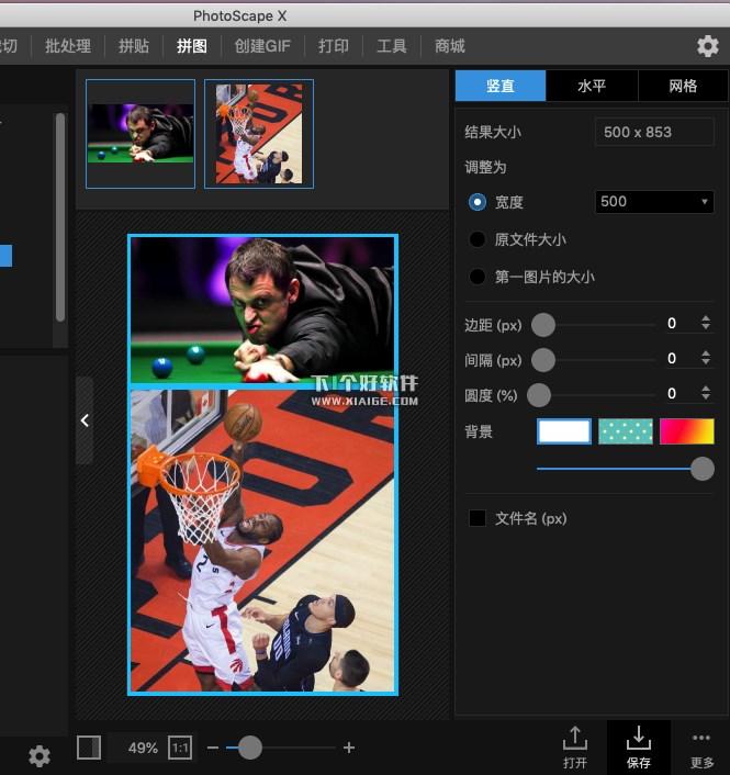 EVPhotoScape X0o1x.jpg