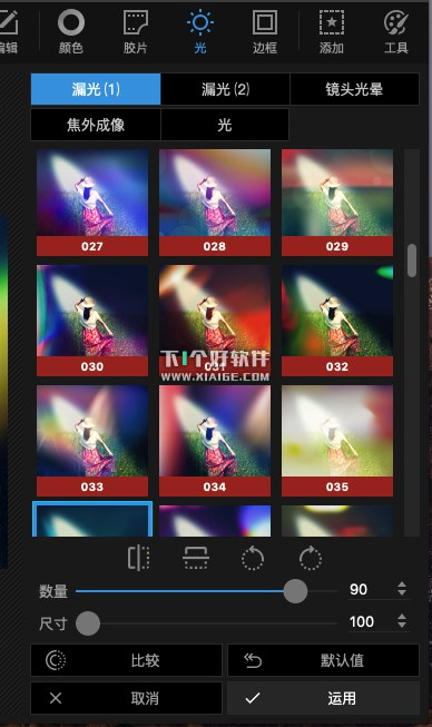 PhotoScape X.jpg