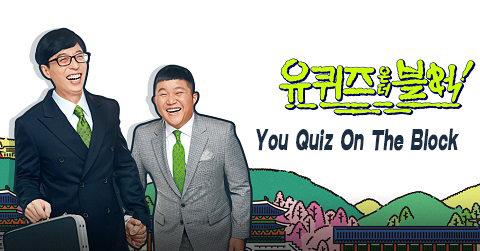 You Quiz On The Block2 190521 E06 中字百度网盘在线观看