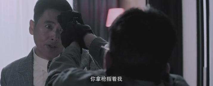 2018.[剧情/动作/犯罪][无双/無雙/Project Gutenberg]迅雷百度云高清下载图片 第4张
