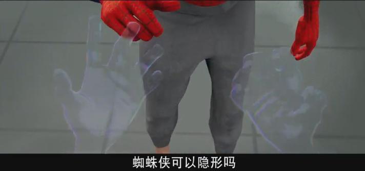 2018[动作/科幻][蜘蛛侠:平行宇宙/Spider-Man: Into the Spider-Verse]百度云高清下载图片 第3张