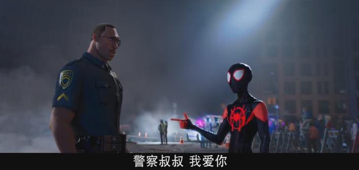 2018[动作/科幻][蜘蛛侠:平行宇宙/Spider-Man: Into the Spider-Verse]百度云高清下载图片 第4张