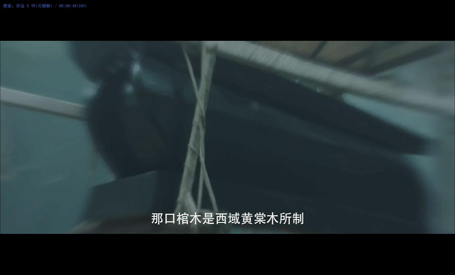 2018.[劇情/動作/懸疑][狄仁杰之幽冥道]HD1080P迅雷百度云高清下載圖片 第3張