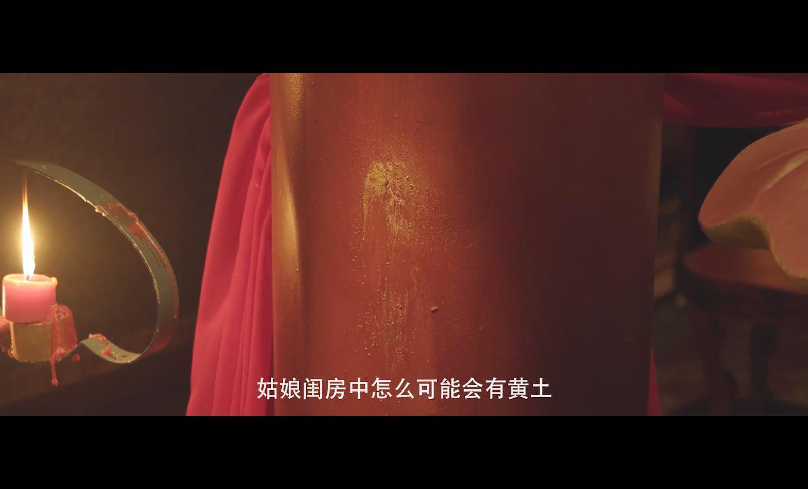 2018.[剧情/动作/悬疑][狄仁杰之幽冥道]HD1080P迅雷百度云高清下载图片 第4张