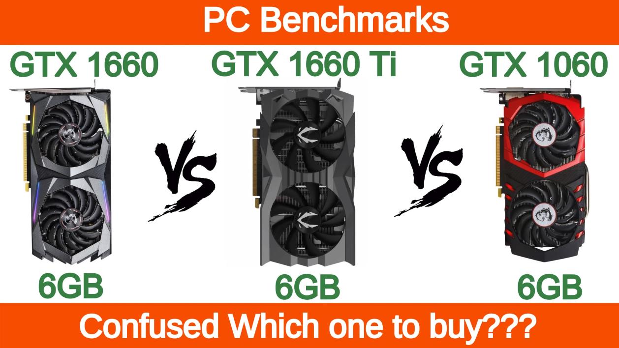 GTX1660、GTX1660Ti、GTX1060 性能测试