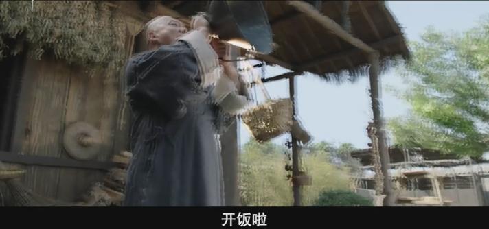 2018.[剧情/喜剧/动作][新乌龙院之笑闹江湖/Oolong Courtyard]迅雷百度云高清下载图片 第2张