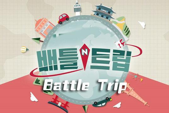 Battle Trip 190525 E143 中字百度网盘在线观看