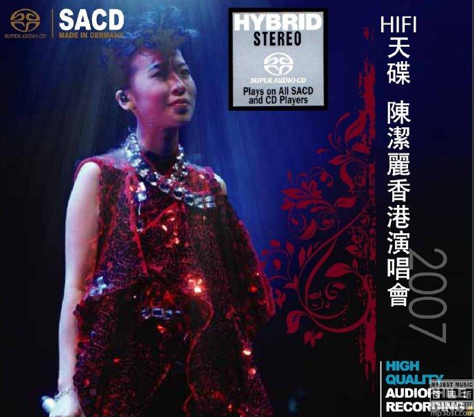 陈洁丽_-_《陈洁丽香港演唱会_2CD》2007[SACD_DSF]
