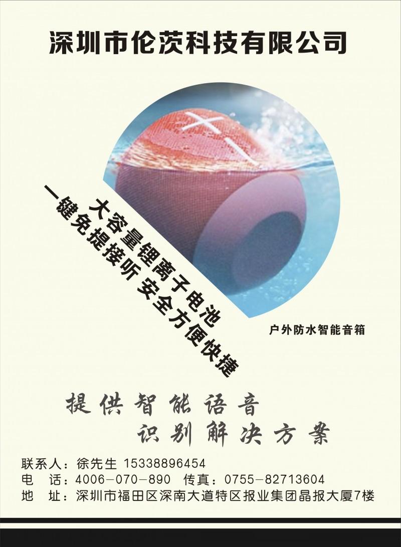 华强北资讯第107期