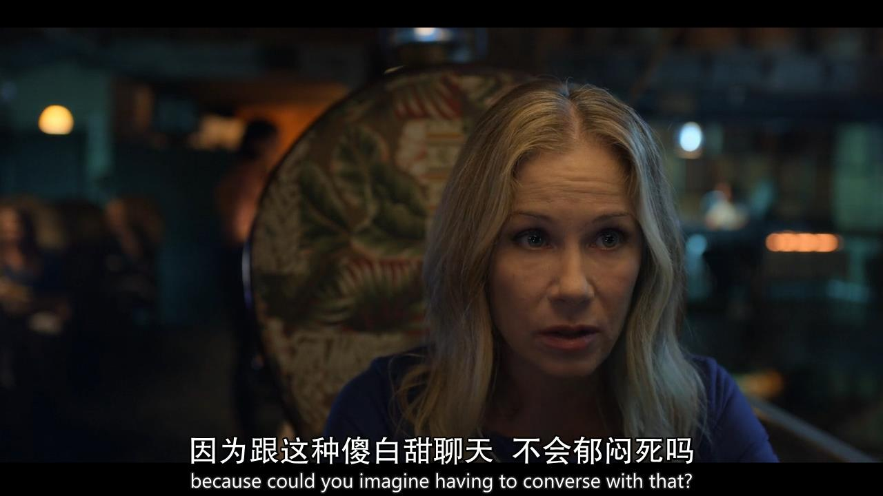 [麻木不仁/死生之交  第一季]全集][中英双语字幕][720P]