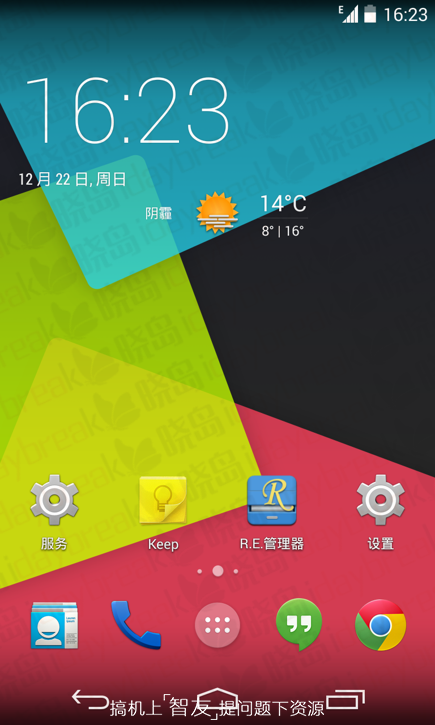 APEX启动器 Pro「Apex Launcher Pro」v4.7.4.2 for Android 直装破解高级版 + Apex Notifier 插件
