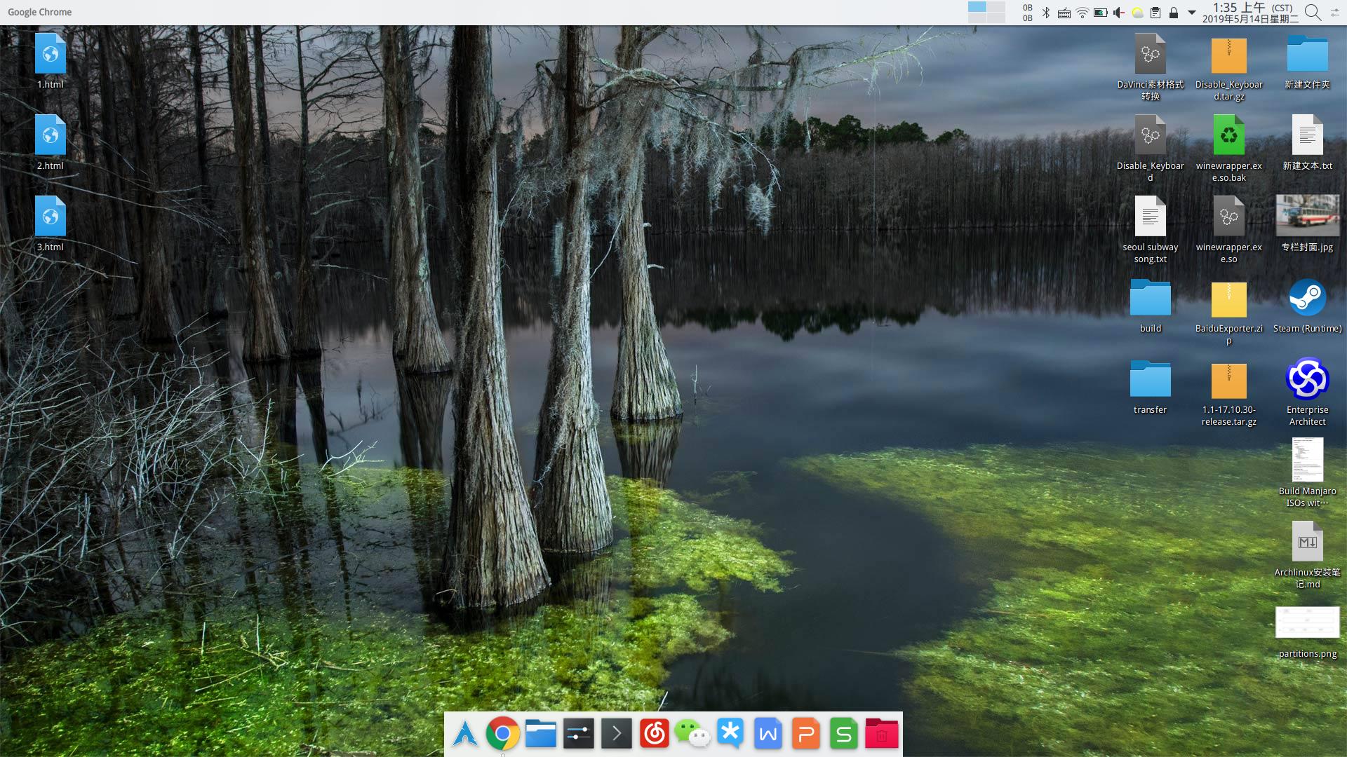 我的KDE桌面