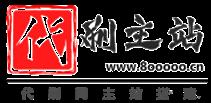 搭建QQ彩虹代刷网主站,搭建代刷网主站