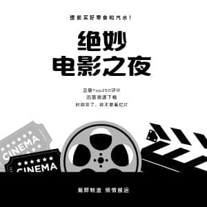 豆瓣电影Top250种子下载